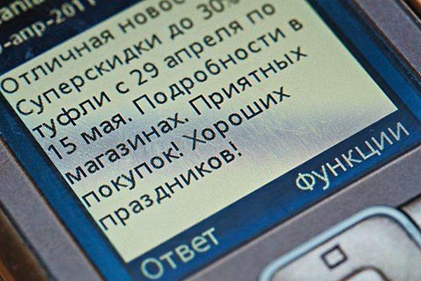 Фото с сайта dimastiy.ru