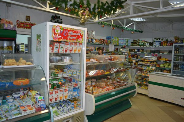Магазин «Центр». Фото из личного архива
