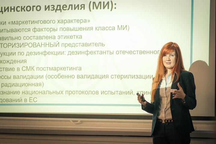 Фото предоставлено компанией «Изи Штандарт»