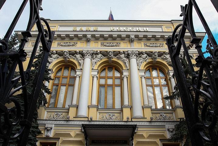 Фото с сайта golden-inform.ru