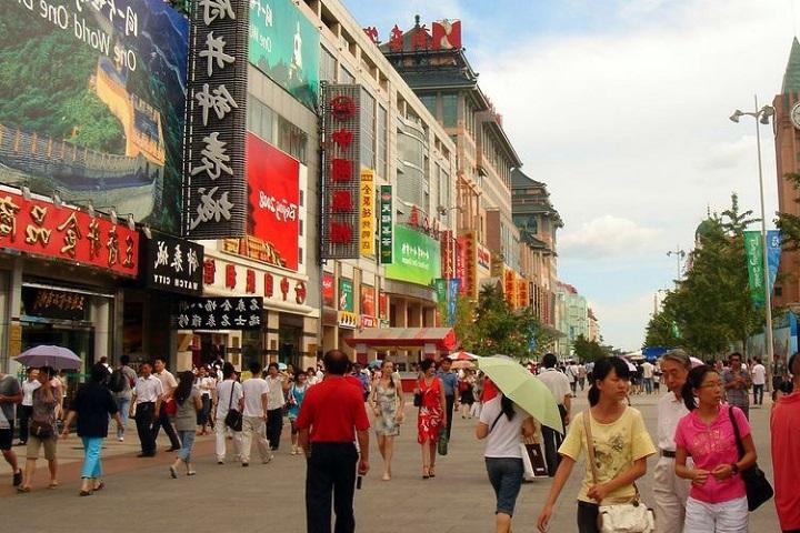Пекин. Фото с сайта planeta-best.ru