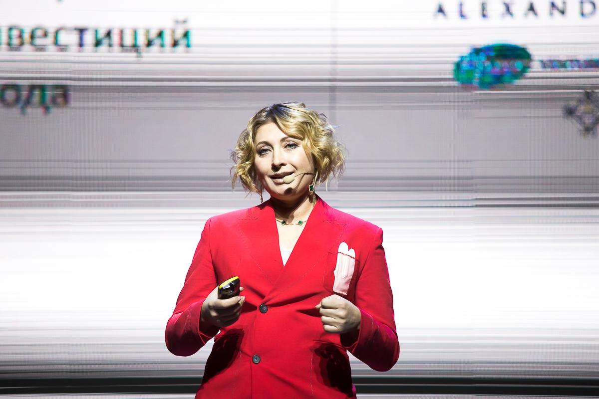 Виктория Тигипко. Фото: Надежда Бужан, probusiness.io