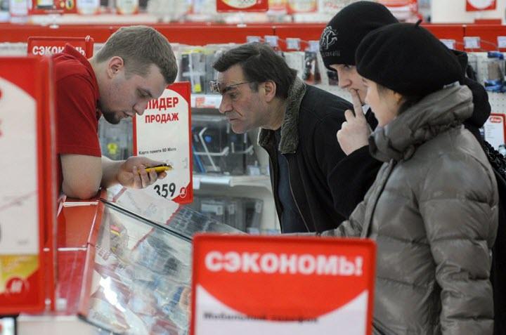 Фото с сайта rbk.ru