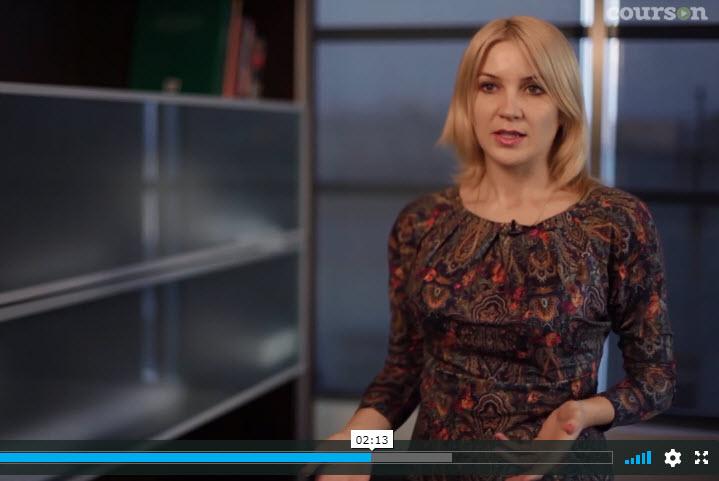 Скриншот: courson.ru