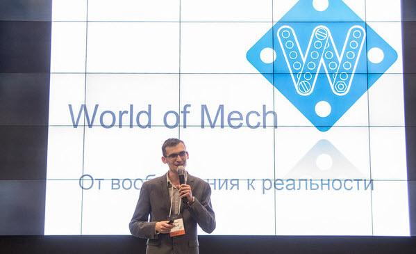 Дмитрий Федоров. Фото: TUT.BY