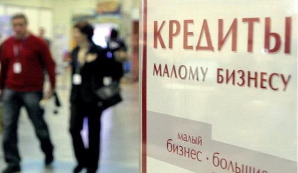 Фото с сайта creditana.ru
