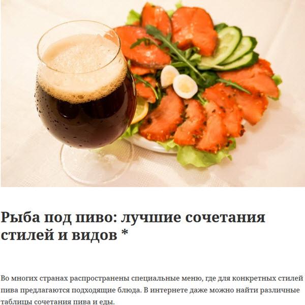 Фото с сайта rdnv.me