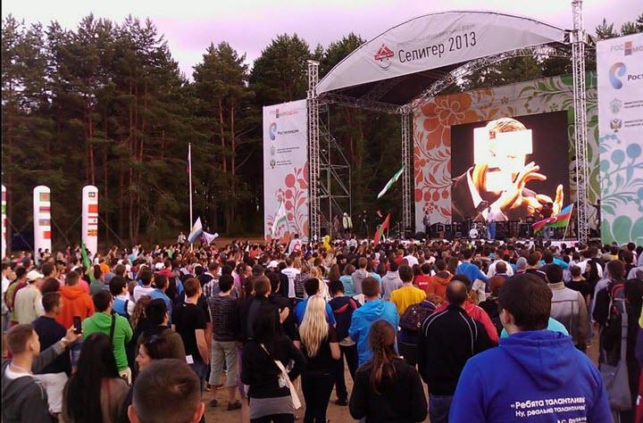 """Форум """"Селигер 2013"""". Фото со страницы Глеба Герасимовича на Facebook"""