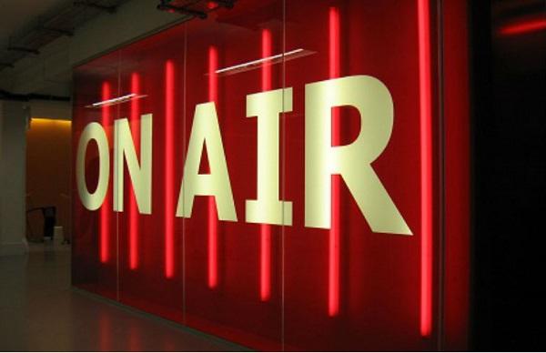 Фото с сайта radionotas.com