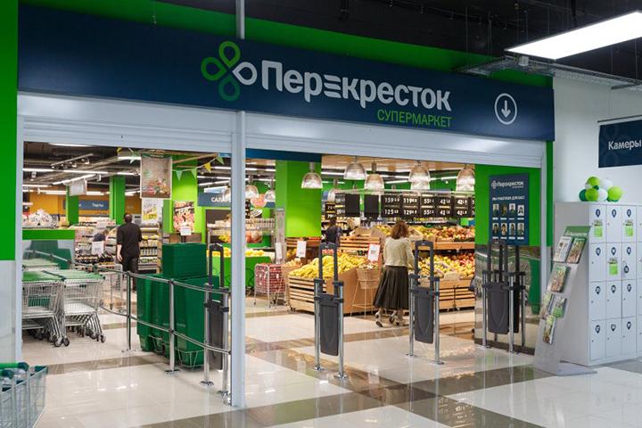 Фото с сайта retail.ru