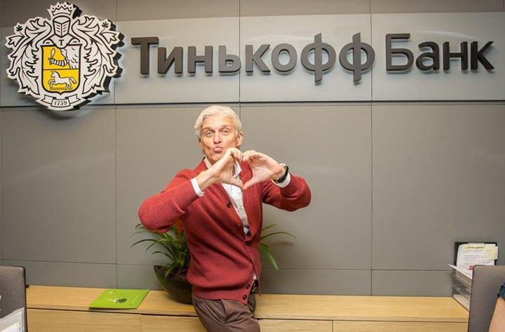 Фото со страницы Олега Тинькова на Facebook