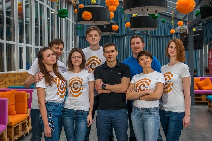 Команда Crafta.ua. Фото предоставлено PR-службой компании