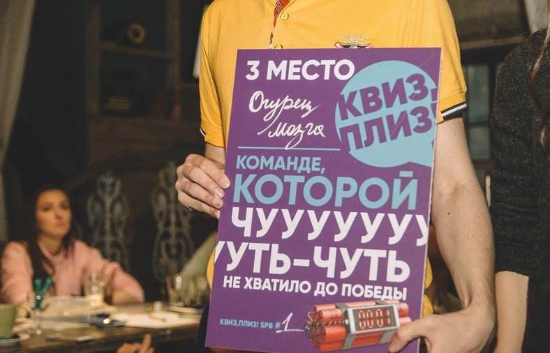 Фото с сайта spb.questguild.ru