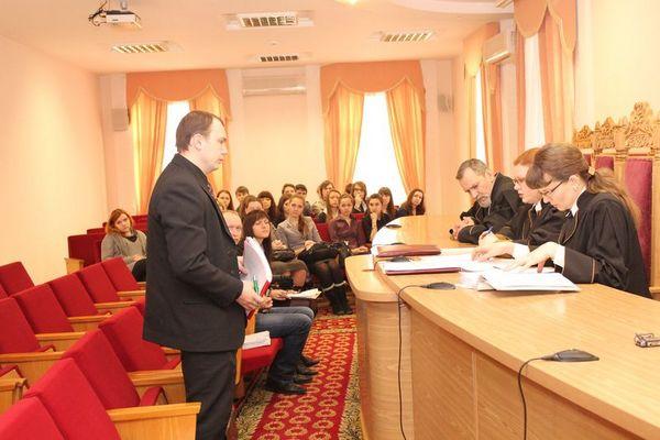 Фото с сайта lawcollege.bsu.by