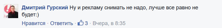 Скриншот со страницы Евгения Невгеня в Facebook