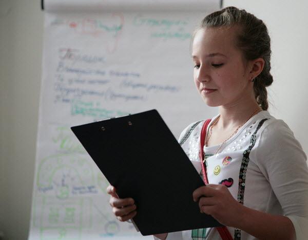 Фото с сайта smartcourse.timepad.ru