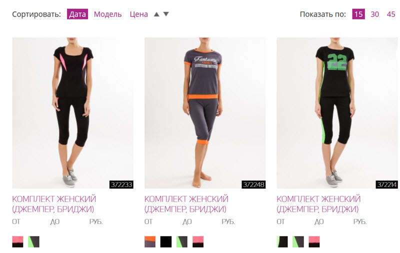 Скриншот с сайта markformelle.by