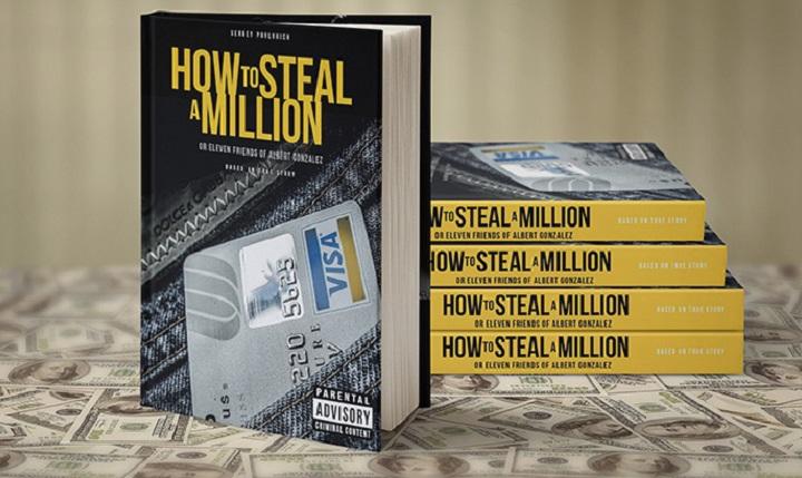 Книга «Как украсть миллион» Сергея Павловича. Фото из личного архива атвора
