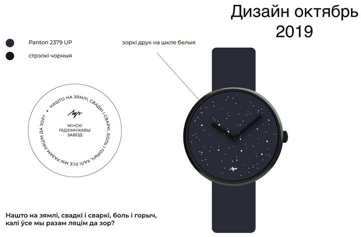 Иллюстрация со страницы Василия Белько на Facebook