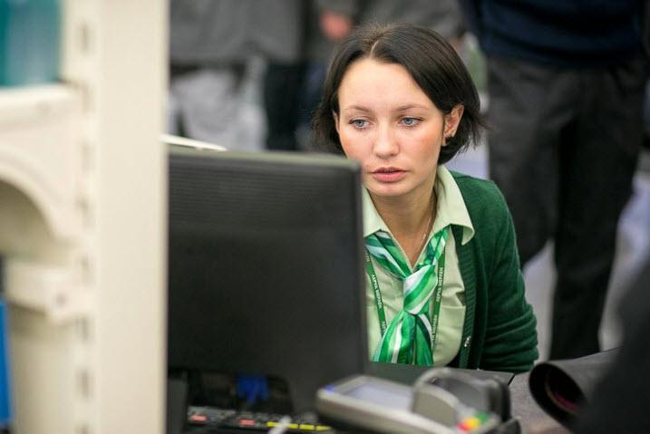 Фото с сайта netall.ru