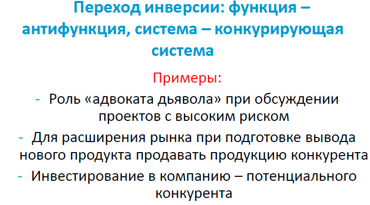 Источник: Презентация Валерия Сушкова