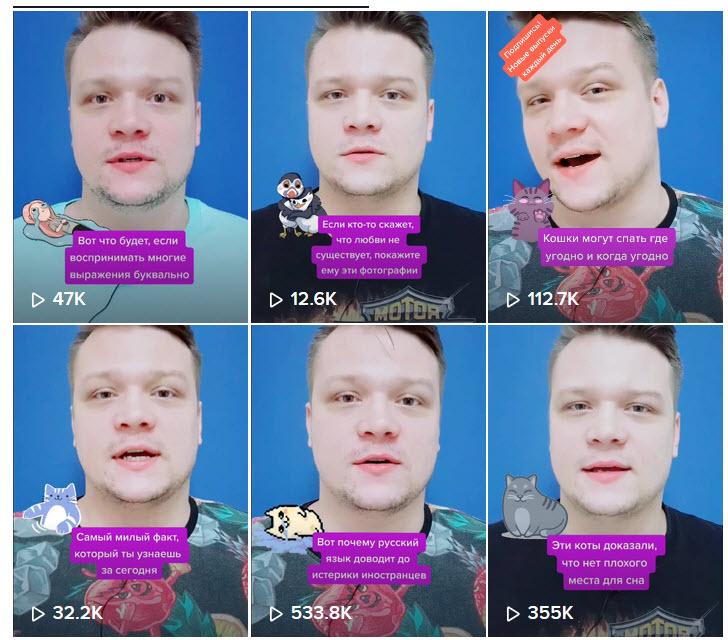 Скриншот из аккаунта Андрея Романова