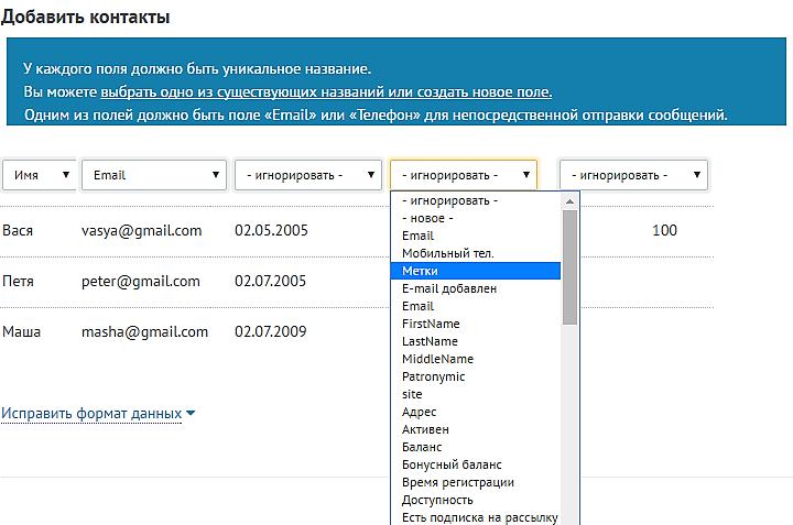 Скриншот предоставлен Алексеем Граковым