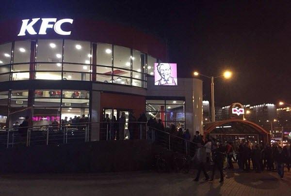 Фото со страницы KFC на Facebook