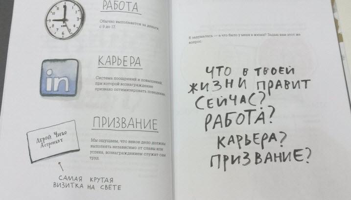 Фото с сайта labirint.ru