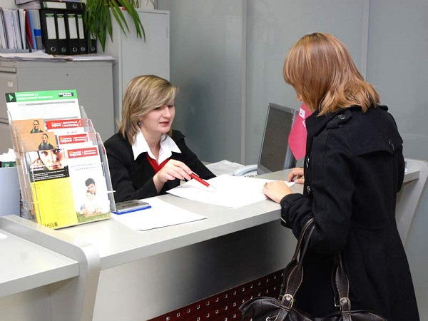 Фото с сайта bimru.ru
