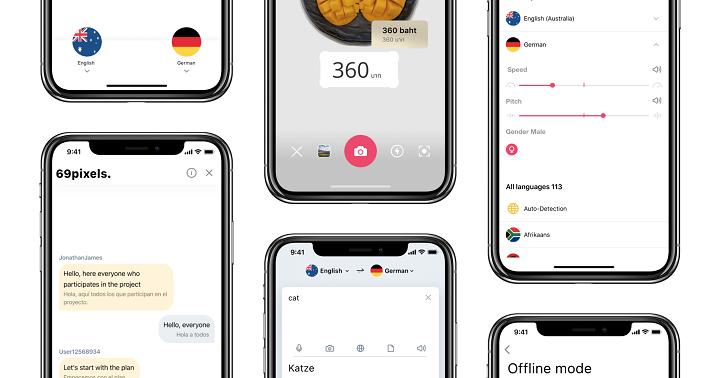 Пример переводчика Lingvanex для iPhone