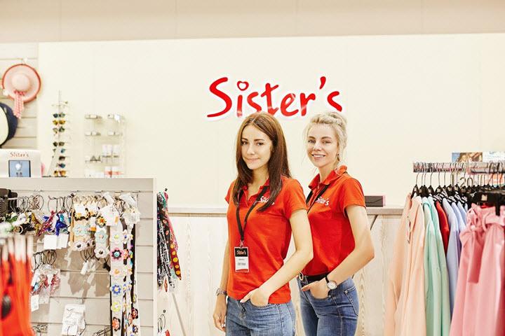 Фото из архива Sister's