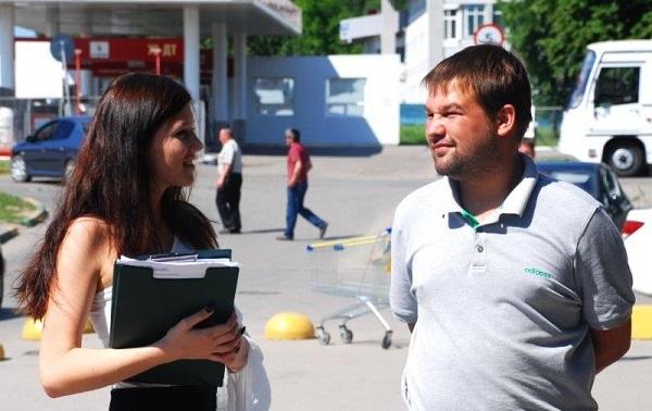 Фото с сайта protek.ru