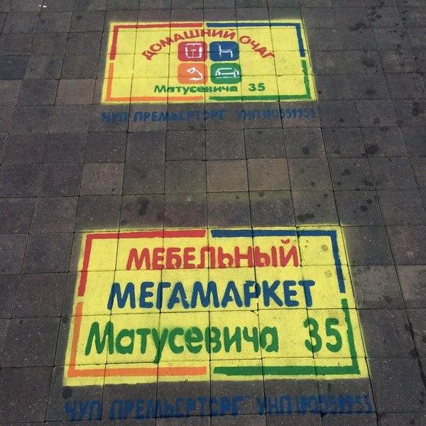 Фото с сайта vk.com/muzaminsk