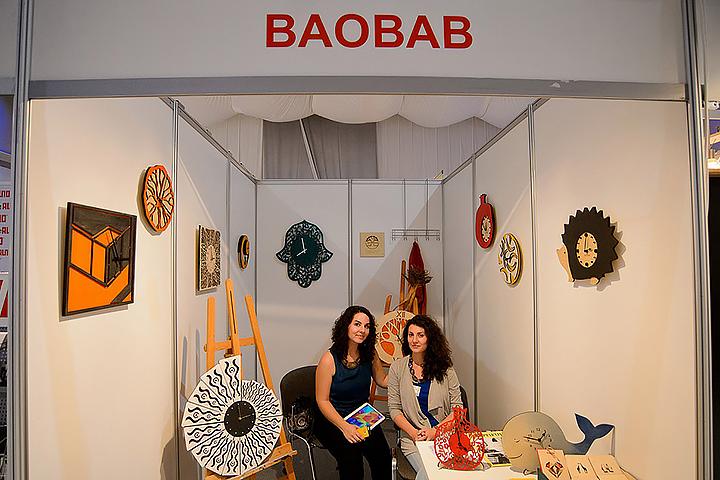 Фото из группы BAOBAB | Авторские предметы интерьера из дерева ВКонтакте