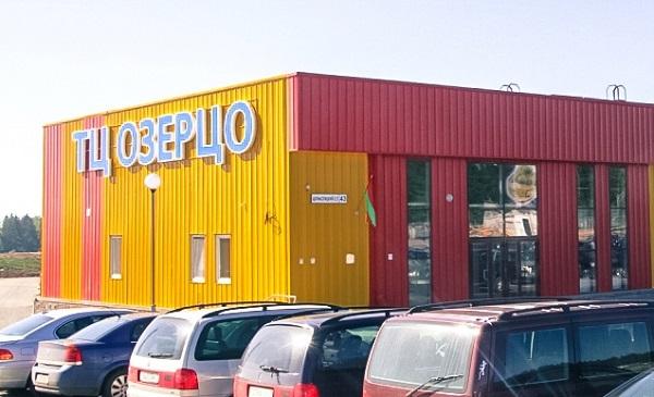 Фото с сайта ozerco.com