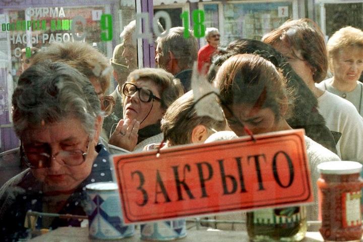 Фото с сайта u-f.ru