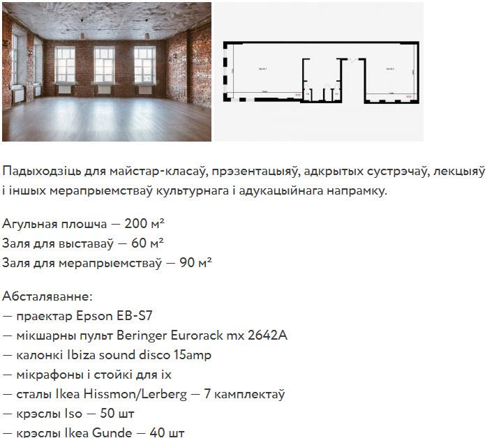 Скриншот с сайта cech.by