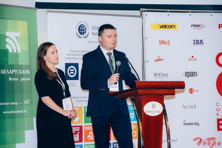 Виктория Ефимова - PR-директор агенства бренд-коммуникаций littleMORE и Андрей Малашевич, руководитель департамента маркетинга Vokswagen в Беларуси