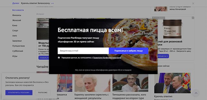 Скриншот предоставлен компанией
