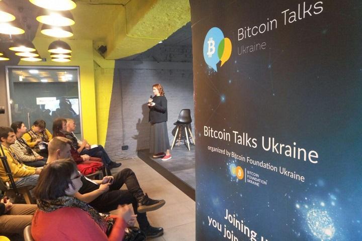 На конференции Golos Fest Ukraine. Фото с сайта golos.io