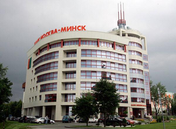 Фото с сайта belarus.by