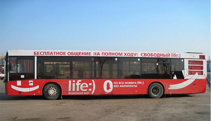 Реклама мобильного оператора Life :). Фото с сайта lifemedia.by