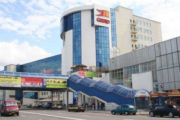 Фото с сайта nemiga.info