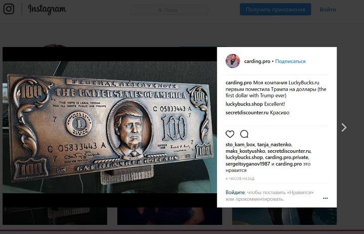 Скриншот аккаунта Сергея Павловича в Instagram