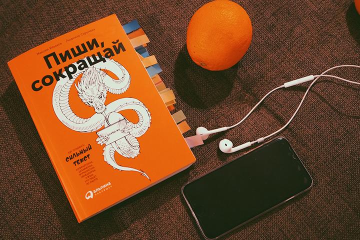 Фото с сайта liproeto.mediasole.ru
