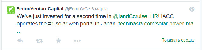 Скриншот со страницы FVC в Твиттере