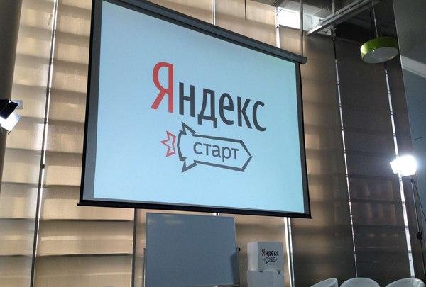 Фото с сайта blog.piclab.ru