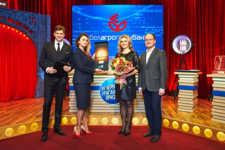 Четвертым победителем рекламной игры «Заработай на заначке!» стала Ольга Дубовик из города Узда (на фото вторая справа)