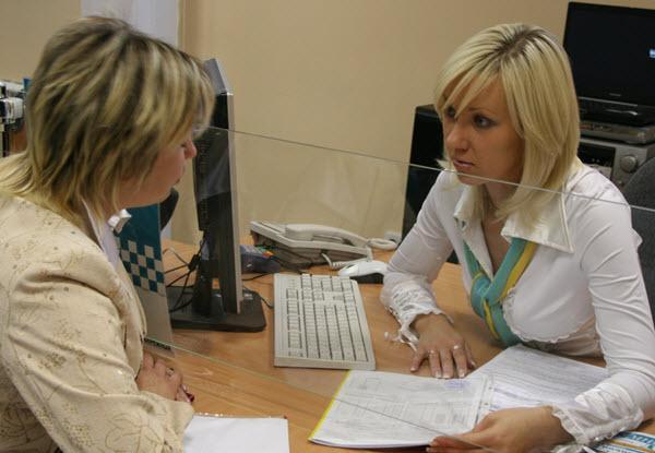 Фото с сайта my-ideya.ru